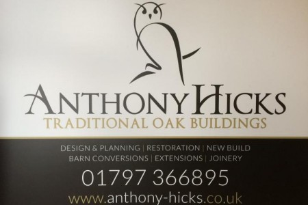 Look out for our New Site Boards